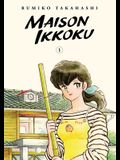 Maison Ikkoku Collector's Edition, Vol. 1, Volume 1