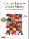 156 Amazing Japanese Crochet Stitches: A Dictionary and Design Resource