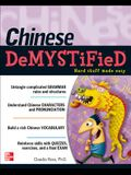 Chinese Demystified: A Self-Teaching Guide