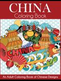 China Coloring Book: An Adult Coloring Book of Chinese Designs