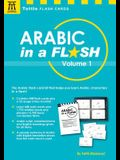 Arabic in a Flash Kit Volume 1: A Set of 448 Flash Cards with 32-Page Instruction Booklet [With Flash Cards]