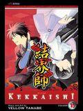 Kekkaishi, Vol. 15, 15