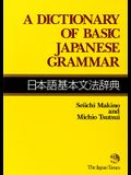 Dict of Basic Japanese Grammar