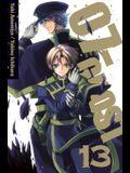 07-Ghost, Volume 13