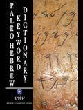 Paleo Hebrew Keyword Dictionary: Paleo Hebrew Dictionary