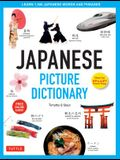 Japanese Picture Dictionary: Learn 1,500 Japanese Words and Phrases (Ideal for Jlpt & AP Exam Prep; Includes Online Audio)