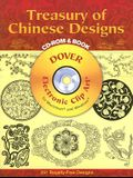 Treasury of Chinese Designs CD-ROM and Book [With CDROM]