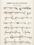 Asemic: The Art of Writing