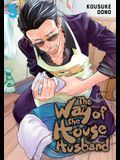 The Way of the Househusband, Vol. 5, 5