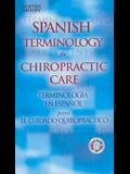 Spanish Terminology for Chiropractic Care