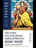 Yếu lược các giai đoạn trên đường tu giác ngộ: Song ngữ Anh Việt