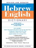 The New Bantam-Megiddo Hebrew & English Dictionary (Revised, Updated)
