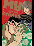 My Love Story!!, Vol. 7, Volume 7