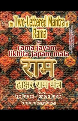 The Two Lettered Mantra of Rama, for Rama Jayam - Likhita Japam Mala: Journal for Writing the Two-Lettered Rama Mantra