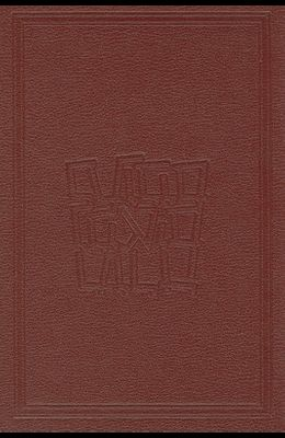 Israel Presentation Bible-FL-Deluxe Large Size Tanakh