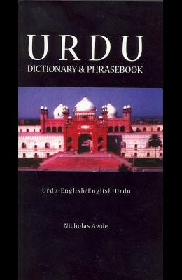 Urdu-English/English-Urdu Dictionary & Phrasebook