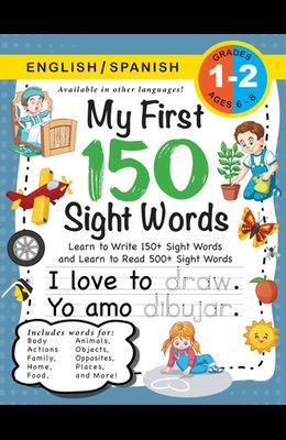 My First 150 Sight Words Workbook: (Ages 6-8) Bilingual (English / Spanish) (Inglés / Español): Learn to Write 150 and Read 500 Sight Words (Body, Act