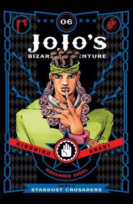 Jojo's Bizarre Adventure: Part 3--Stardust Crusaders, Vol. 6, Volume 6