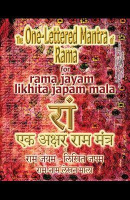 The One Lettered Mantra of Rama, for Rama Jayam - Likhita Japam Mala: Journal for Writing the One-Lettered Rama Mantra