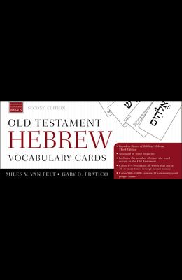 Old Testament Hebrew Vocabulary Cards: Second Edition