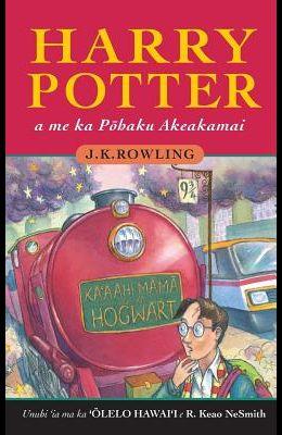 Harry Potter a me ka Pōhaku Akeakamai: Harry Potter and the Philosopher's Stone in Hawaiian