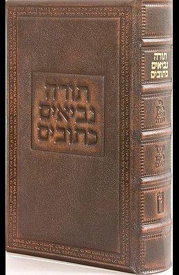 Koren Tiferet Bible-FL-de Luxe Reader's Tanakh