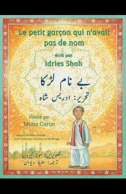 Le Petit garçon qui n'avait pas de nom: Edition français-ourdou
