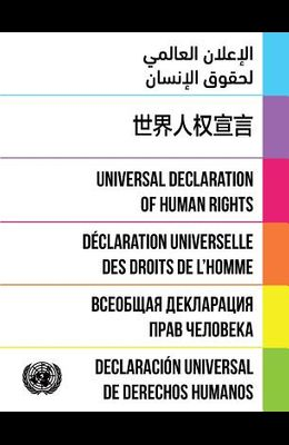 Universal Declaration of Human Rights: 2016: Dignity and Justice for All