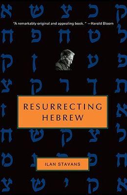 Resurecting Hebrew