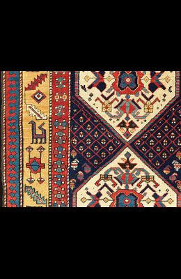 Qarajeh to Quba: Rugs and Flatweaves from East Azarbayjan and the Transcaucasus