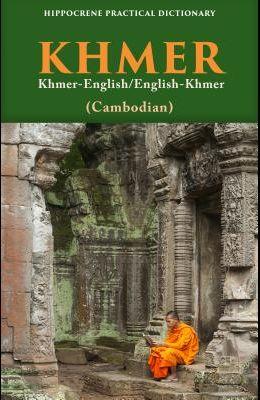 Khmer-English/ English-Khmer (Cambodian) Practical Dictionary