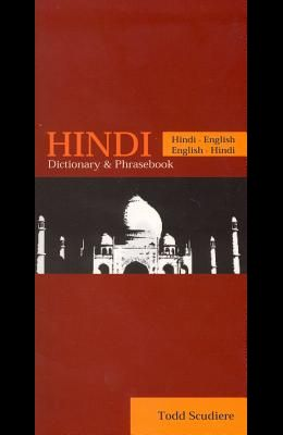 Hindi-English/English-Hindi Dictionary & Phrasebook