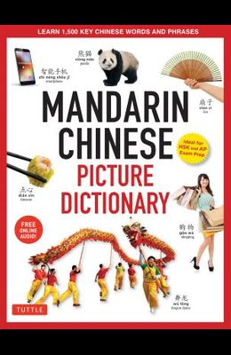 Mandarin Chinese Picture Dictionary: Learn 1,500 Key Chinese Words and Phrases (Perfect for AP and Hsk Exam Prep, Includes Online Audio)