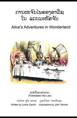 Alice's Adventures in Wonderland (Translated into Lao)