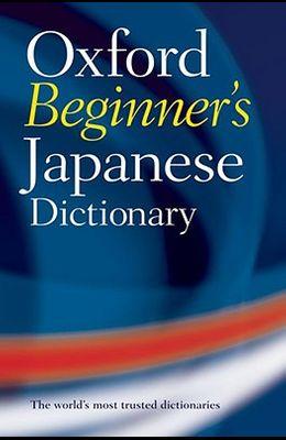 Oxford Beginner's Japanese Dictionary