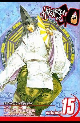 Hikaru No Go, Vol. 15