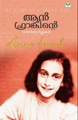 Annefrankinte Diarykkurippukal