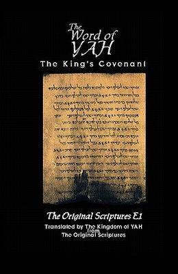 The Eternal Word of YAH 49-2-1 Bk 50-75