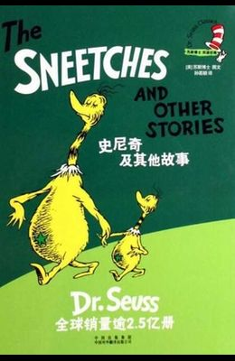 Dr.Seuss Classics: The Sneetches and Other Stories