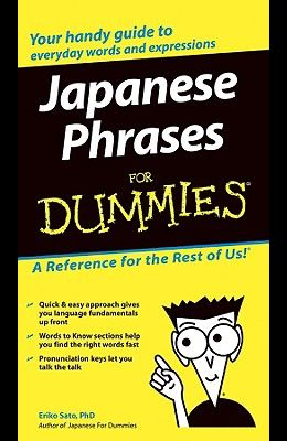 Japanese Phrases for Dummies