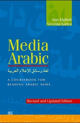 Media Arabic: A Coursebook for Reading Arabic News (Revised and Updated Edition)
