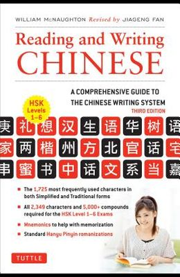 Reading and Writing Chinese: Third Edition, Hsk All Levels (2,349 Chinese Characters and 5,000+ Compounds)