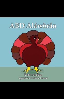 ABD Aláwòrán