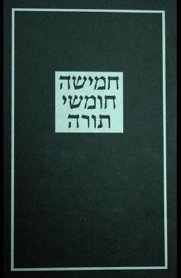 Torah for Students-FL-Large Type Large Size