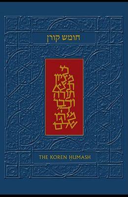 The Koren Humash: Personal Size