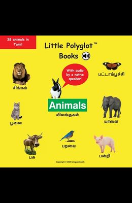 Animals: Tamil Vocabulary Picture Book (with Audio by a Native Speaker!)