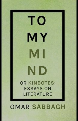To My Mind