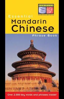 Essential Mandarin Chinese Phrase Book (Essential Phrasebook Series)